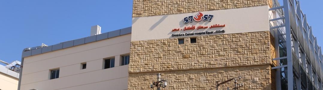 57357 Hospital Tanta