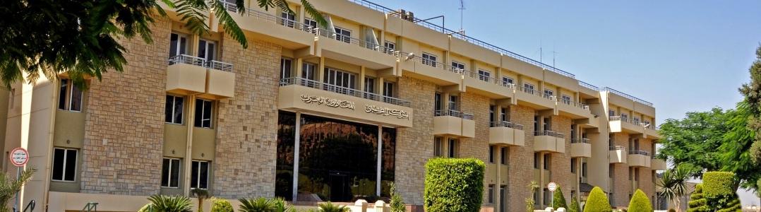 Arab Contractors Medical Centre