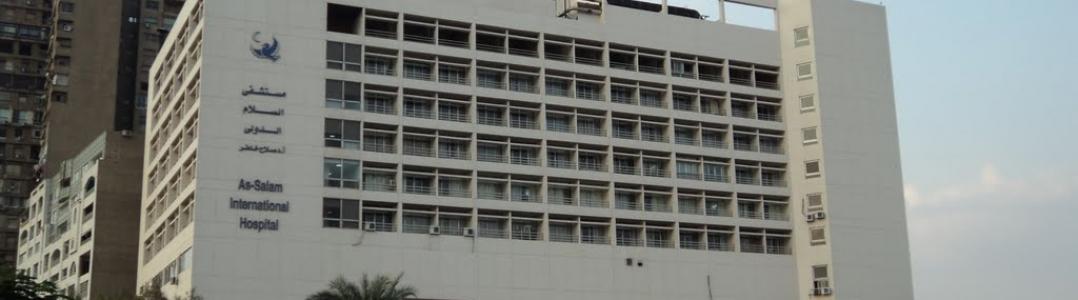 As-Salam International Hospital