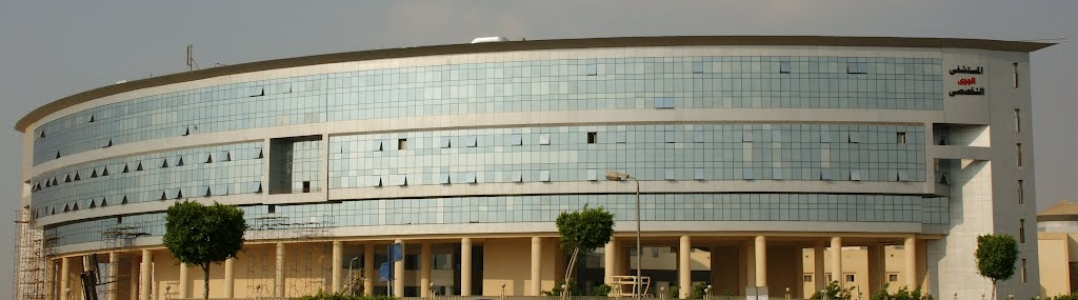 New Air Force Specialized Hospital